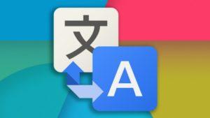 Google Translate APK download